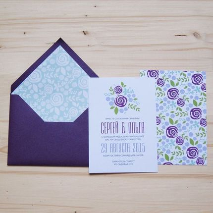 "Приглашение на свадьбу ""Purple"""