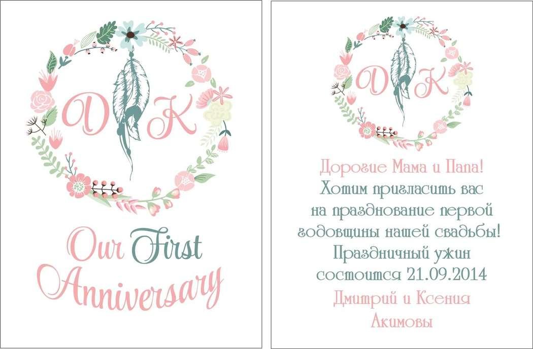 приглашения на юбилей свадьбы 10 лет свет