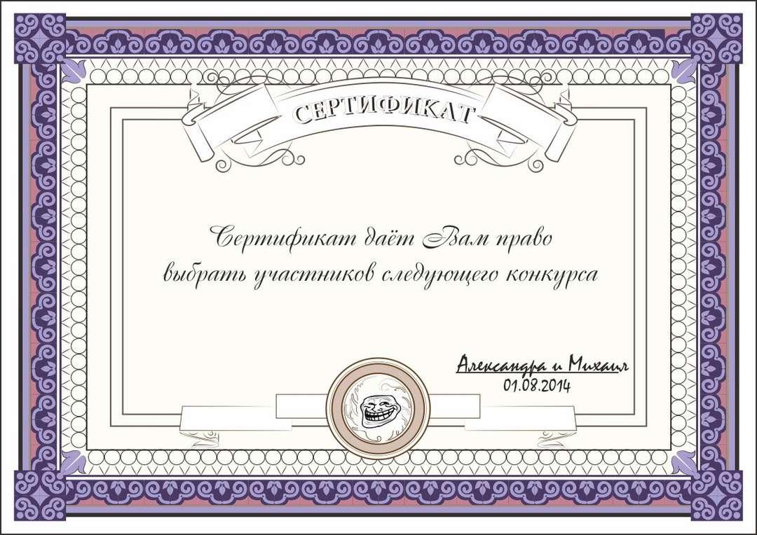 Прикольный рабочий, открытки сертификаты на свадьбах