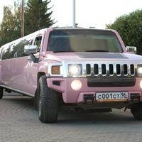 Hummer H3 Pink
