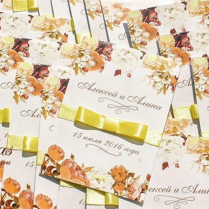 Приглашения-открытки в цвете свадьбы, 1 шт.