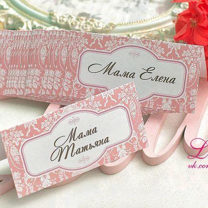 Карточки рассадки в розовом цвете
