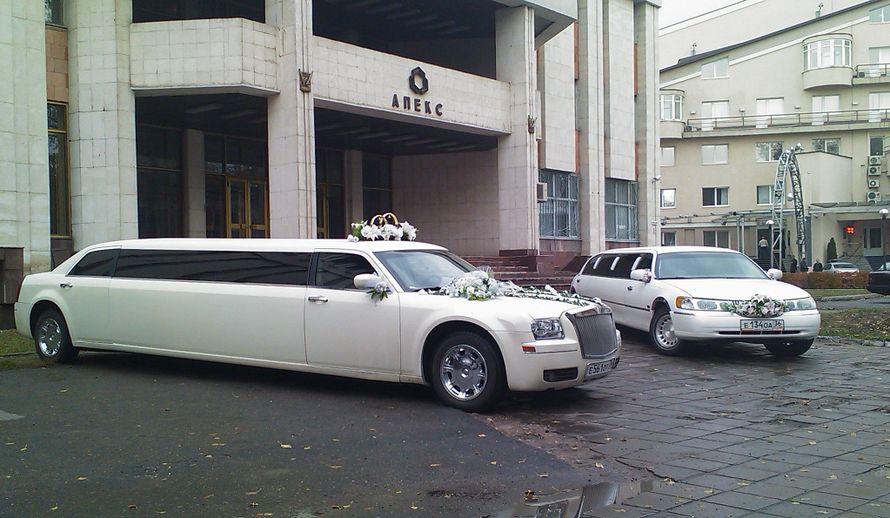 НАШИ ЛИМУЗИНЫ - фото 2349618 Лимузин Сервис - автомобили на свадьбу