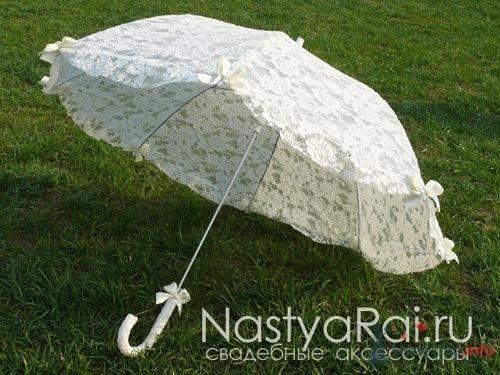 Зонтики - фото 28186 «Настя Рай» - платья, аксессуары, цветы и декор