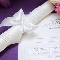 Приглашение-свиток с кружевом