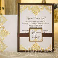 приглашение на свадьбу в шоколадных тонах