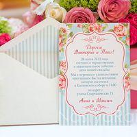 приглашение с цветочными орнаментами