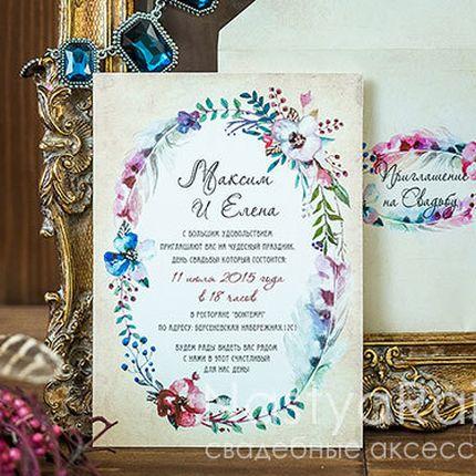 Приглашение с веночком из цветов флора