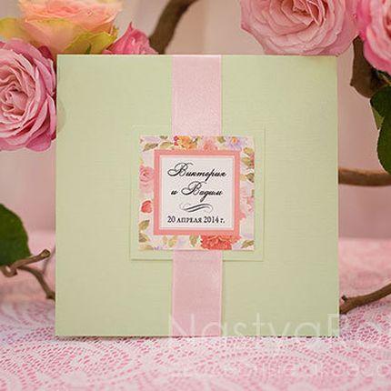 Приглашение на свадьбу весна