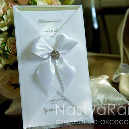Приглашение с цветочком из страз, серебро