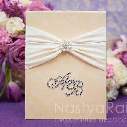 Бархатное приглашение на свадьбу