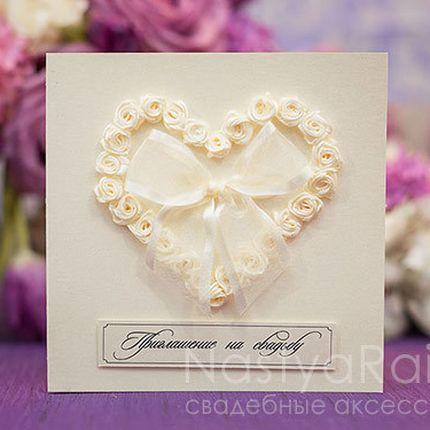 Квадратные приглашения на свадьбу