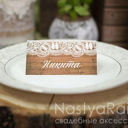 Гостевая карточка Рустик