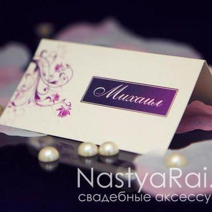 Рассадочная карточка с печатными цветами