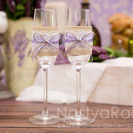 Свадебные бокалы Прованс