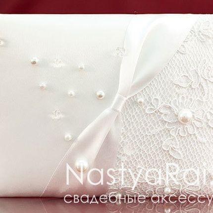 Белый свадебный альбом для пожеланий
