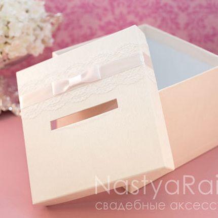 Коробка для конвертов Мари