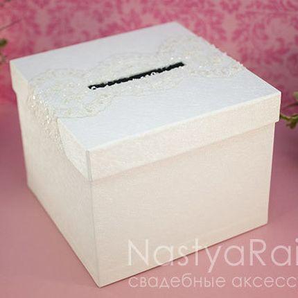 Коробка для конвертов Севилья