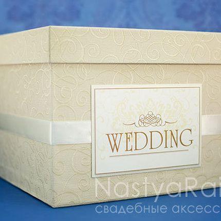 Коробка для конвертов Вензеля кремовая