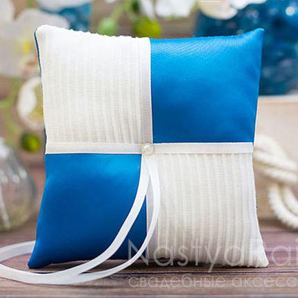 "Синяя подушечка для колец ""Шеврон"""