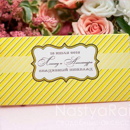 Обертки на свадебный шоколад