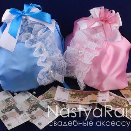 Мешочки для сбора денег
