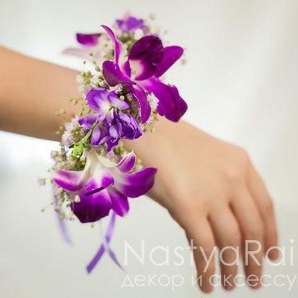 Браслет для подружки невесты из орхидей