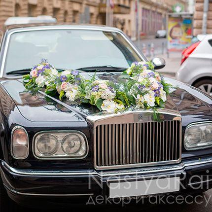 Флористическая композиция на авто