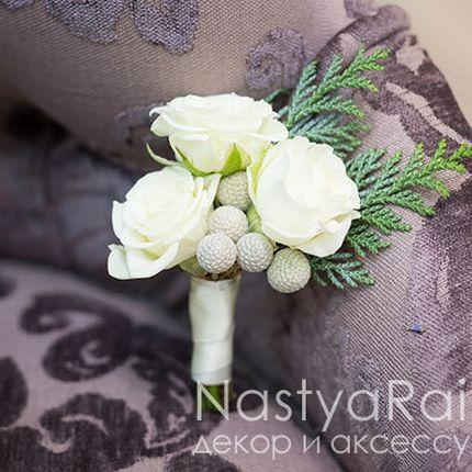 Бутоньерка из кустовой розы с брунией