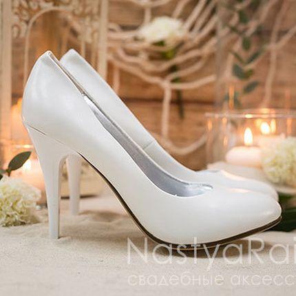 Туфли свадебные с закругленным носом