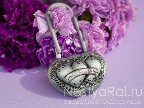 Замочек любви - два сердца, античный хром