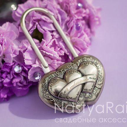 Замочек любви - два сердца, античное серебро