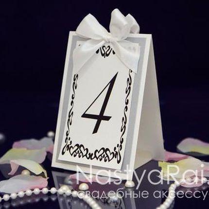 Карточка с номером стола