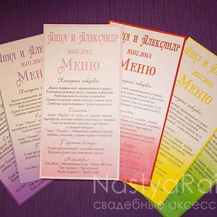 Яркое свадебное меню