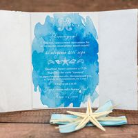 """Приглашения на свадьбу в морском стиле. Студия """"Настя Рай"""""""