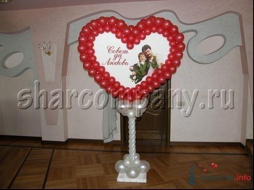 """Сердце из воздушных шаров - фото 15621 Компания """"Шар"""" - оформление"""