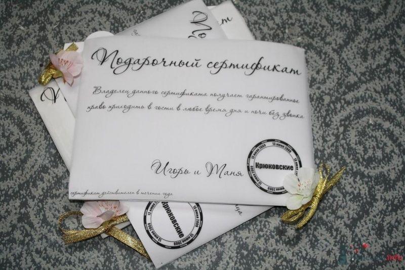 Фото 25587 в коллекции Сертификаты - Тайка