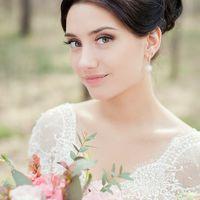красавица невеста Ксения