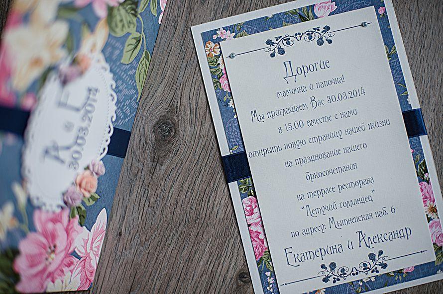 Хорошее приглашение на свадьбу