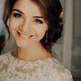 Макияж и прическа Борисова Таня. Утро невесты в Загородном отеле Гальярда