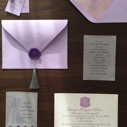 Дизайн монограмм, логотипа свадьбы