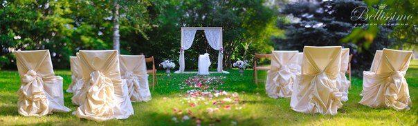 Свадебная арка - фото 2443695 Студия оформления торжеств Bellissimo