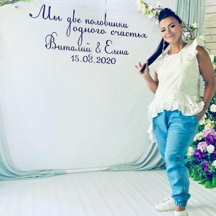 Проведения свадьбы + диджей, 6 часов