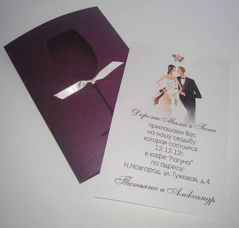 Фото 2711563 в коллекции Приглашения на свадьбу - Scrapuschka - свадебные аксессуары и открытки