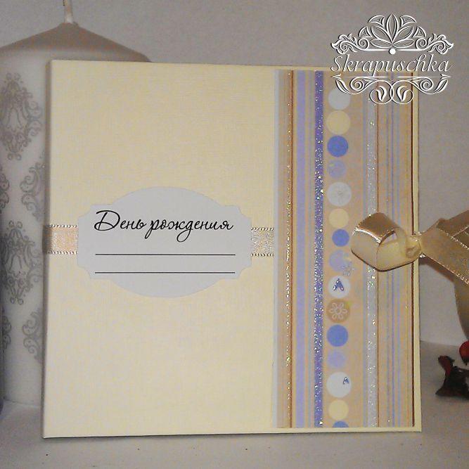 Фото 2712285 в коллекции Коробочки(боксы) для дисков - Scrapuschka - свадебные аксессуары и открытки