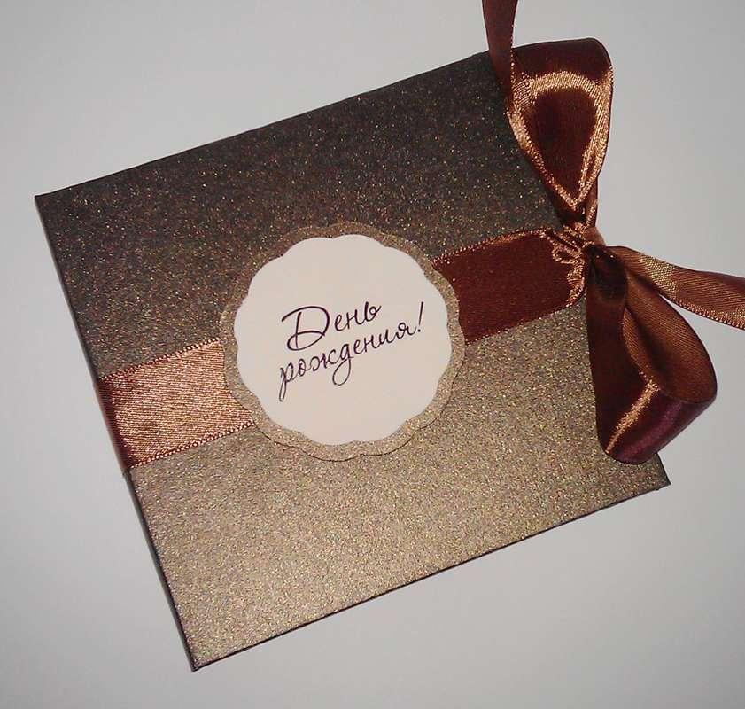 Фото 2712333 в коллекции Коробочки(боксы) для дисков - Scrapuschka - свадебные аксессуары и открытки