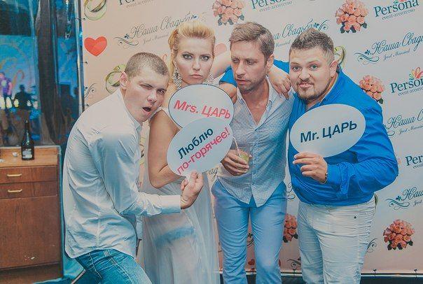 Фото 2703488 в коллекции Мои фотографии - Ведущий Алексей Молчанов