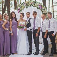 Жених, невеста их друзья и подружки в сиреневом