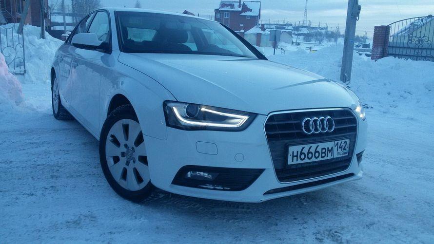 Аренда Audi A4 2014 г.в. Цвет белый 1 300 руб.