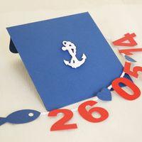 Свадебное приглашение «Морское»